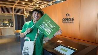 星野リゾート新業態「OMO」が直面する試練