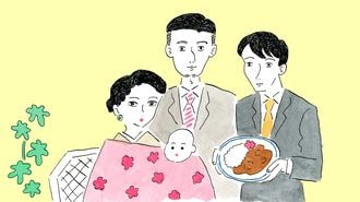 30代新婚夫婦が「友人の同居」を大歓迎するワケ