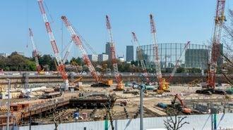 「東京五輪を陰で支える」50法人ランキング