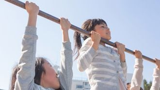 「逆上がり」を富山の子供達が克服できた理由