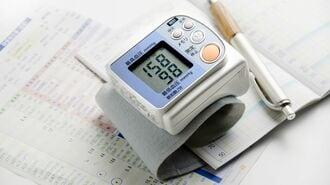 「減塩で血圧は下がらない」医者が語る衝撃事実