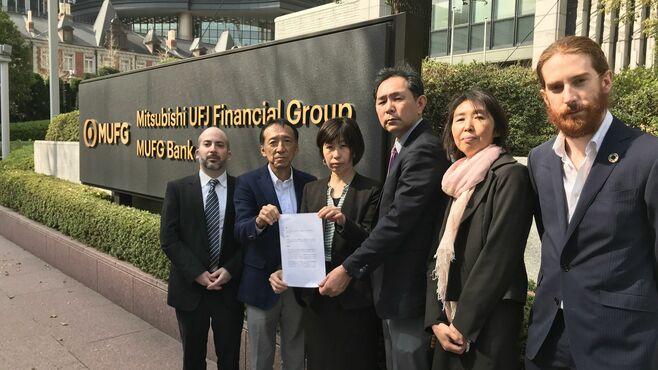 三菱UFJと住商が直面する「脱炭素」株主提案