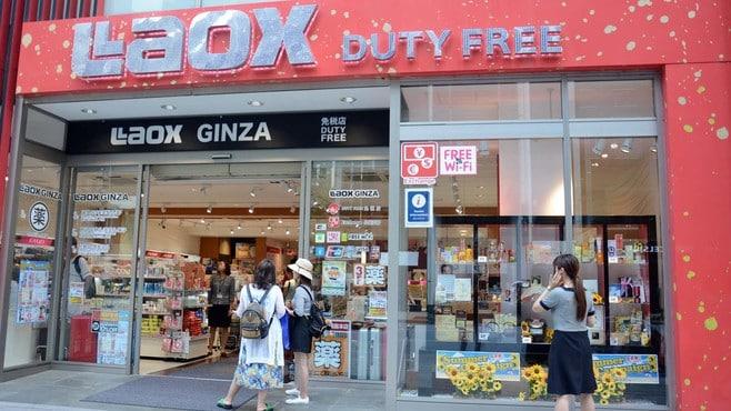 免税店ラオックスが赤字企業を買収した真意