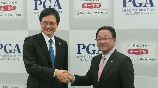 「第一生命」がプロゴルフ界と手を繋いだ理由