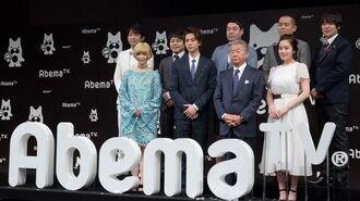 アベマTV、3年連続200億円赤字に漂う不安