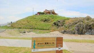 青森―福島「潮風トレイル」はどんな歩道なのか