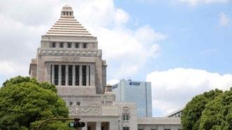「緊急事態宣言」が示す日本の法律の致命的欠点
