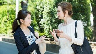 「英会話で言葉につまる人」が知らない3つの技術