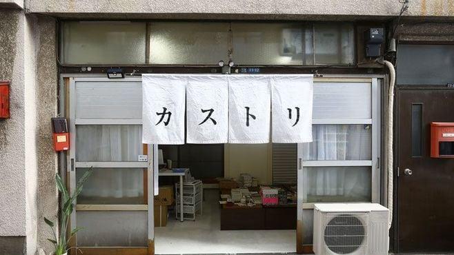 20代女性が吉原「遊郭専門書店」に集う理由