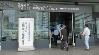 武田薬品「いいところ取り」グローバル化の限界
