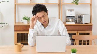 日本の投資家の「やっかいな病気」が再発した