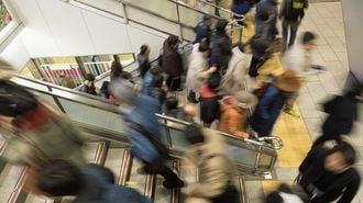 「乗り換えで歩く距離」が長い駅ランキング