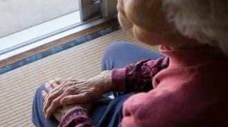 賃貸住居で増える「認知症トラブル」深刻な実態