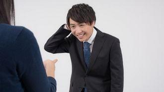 新入社員が評価を下げる「無意識NG行動」7選