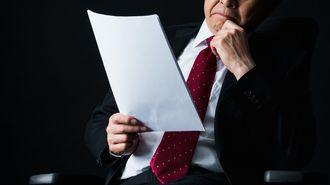 社外役員、「高報酬なのに機能不全」の大矛盾