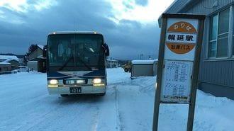 目指すは最北端、極寒のショートカット鉄旅