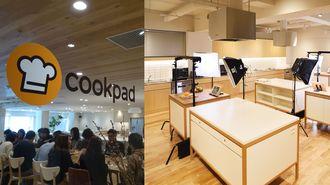 クックパッド、料理動画「今さら感」の打開策