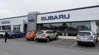 スバル車がアメリカで売れ続ける「2つの要因」