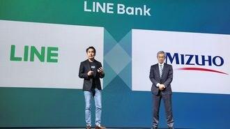 LINEが「銀行参入」で狙うフィンテックの王座