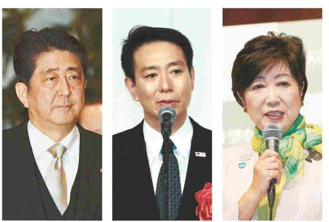 民進分裂、前原代表が希望への合流を容認へ