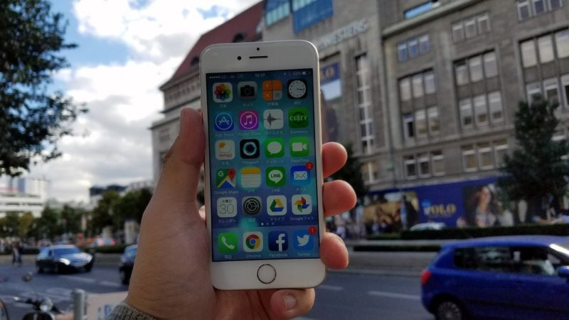 iPhone海外利用時の高額請求を避ける方法 | iPhoneの裏技