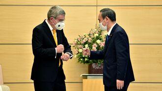 五輪開催か否か、菅首相が迫られる決断の「Xデー」