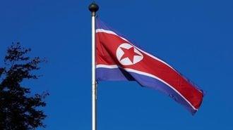 北朝鮮のミサイル、北海道から太平洋に通過