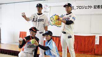 「競技人口減」で先が見えない日本野球の現在