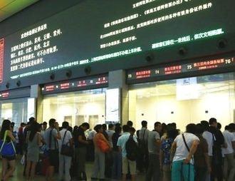 「密告奨励」に戦々恐々とする、中国社会