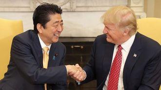 日米首脳の蜜月こそが日本経済の「足かせ」だ
