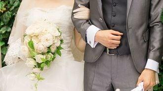 ヨーロッパは「結婚制度に縛られない社会」だ