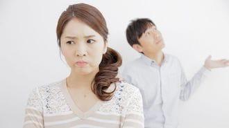 お金にルーズな夫の子を妊娠、中絶すべきか