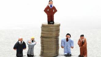 日本人は賃金格差の原因をイマイチわかってない