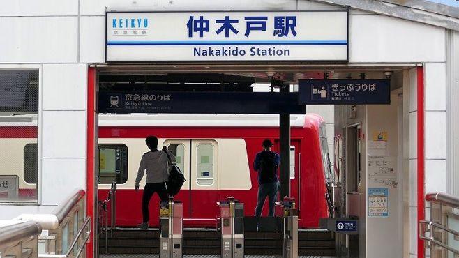一挙に6駅、駅名変更は京急の得意技だった