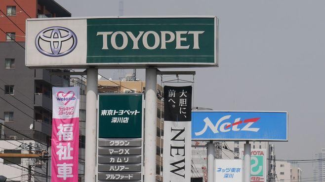 新車購入「3月に大幅値引き」が期待できる理屈