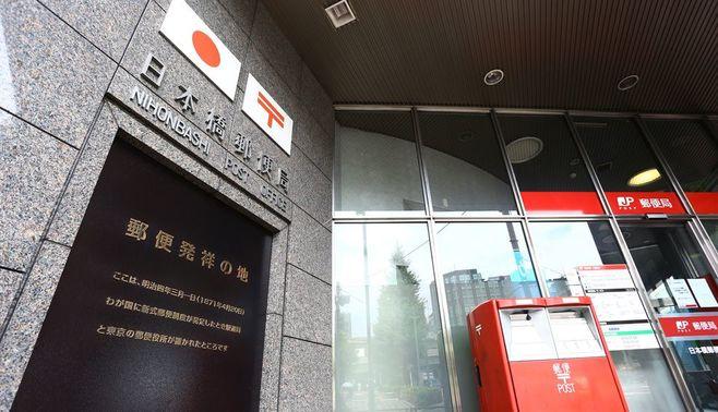 迫る日本郵政の上場、売出価格をめぐる深謀