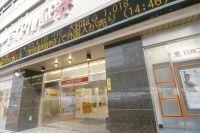 「改革」後継者 安倍首相辞任に揺れる市場心理