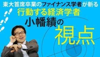 高すぎる市場の期待に苦しむ黒田総裁