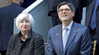 「米政府の意向で円高が止まらない」は真実か