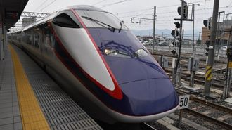 ミニ新幹線25年「フル規格」求める山形の今