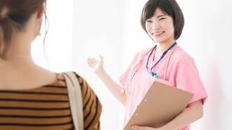 「先に診察室に呼ばれる患者」の知られざる特徴