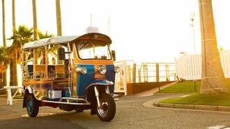 アジアの足「トゥクトゥク」三浦半島で運転した