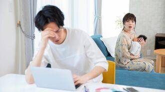 毎日一緒で「コロナ離婚」がよぎる夫婦への助言