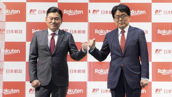 日本郵政、「楽天への1500億円出資」にみる焦り