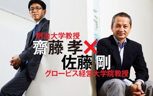 言語能力が足りない日本のビジネスパーソン