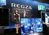 東芝の新型レグザ、クラウドでテレビの新しい楽しみ方を提案