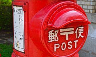 大量未配達、日本郵便に「お咎めナシ」のワケ