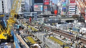銀座線が丸2日運休、「渋谷駅大工事」の全貌