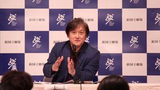 大野和士が描く「東京のオペラ」の新たな地平