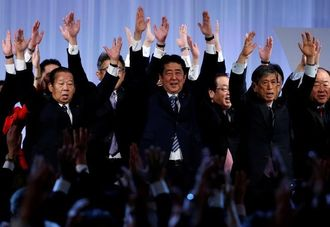 Japan ruling party pledge omits timing of primary surplus target